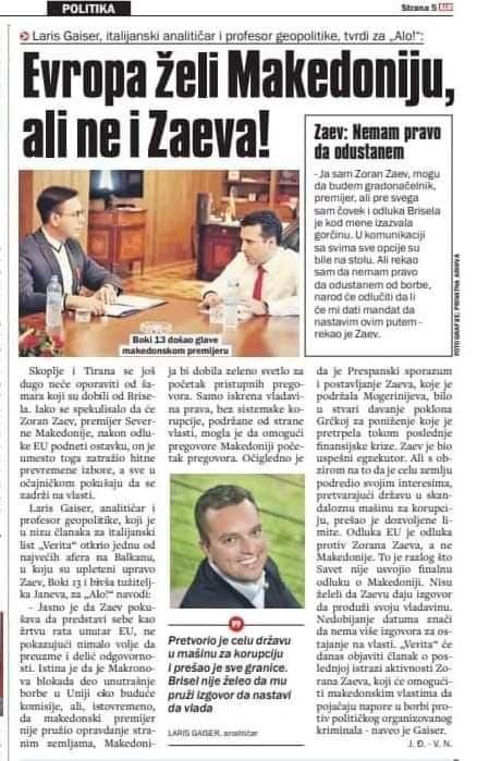 Гајсер: Европа ја сака Македонија, но не и Заев!