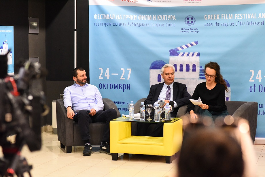 Фестивал на современиот грчки филм од 24 октомври во Скопје