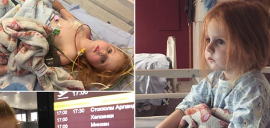 Девојчето што ја расплака Србија: Хелена не знае дека има тумор на мозокот, ја лажат дека е модерно да и падне косата