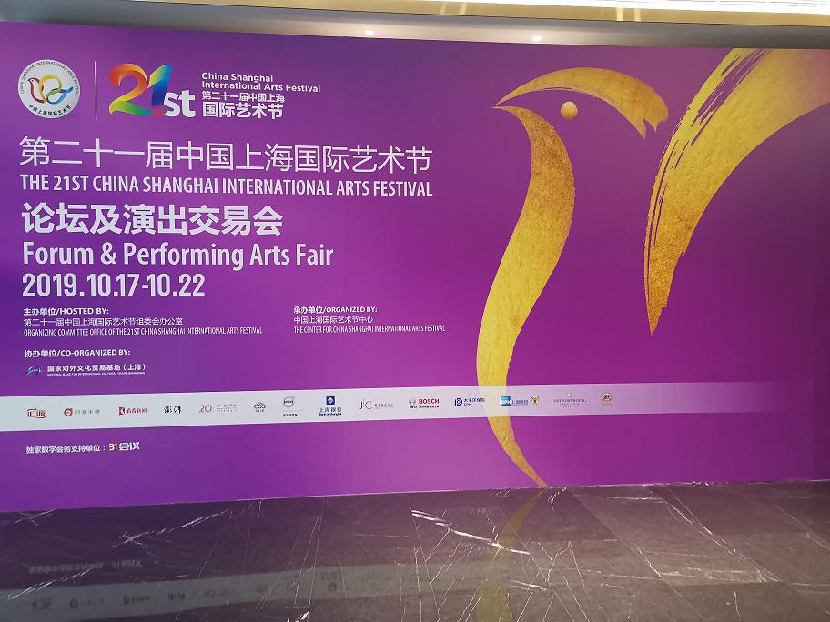 """Рисимкин на Фестивал за изведбени уметности во Шангај ги претстави """"Танц Фест"""" и Скопје танцовиот театар"""