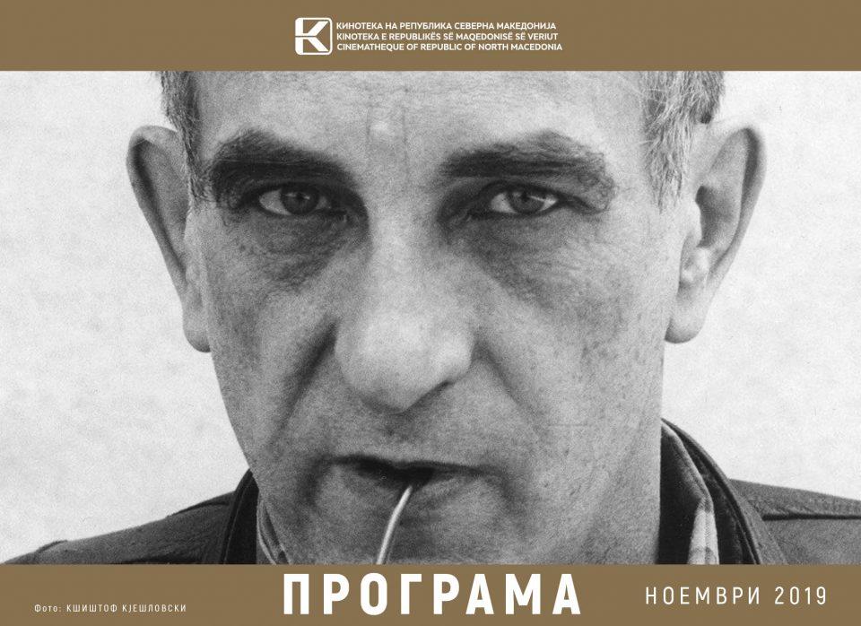 """""""Недела на полски филм: Светот на Кшиштоф Кјешловски"""" во Кинотека"""