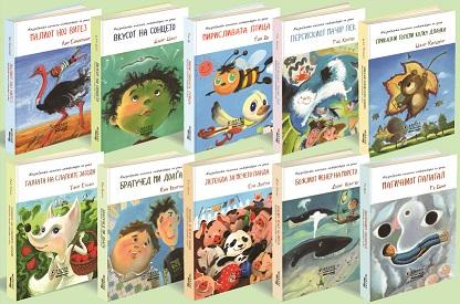 """""""Македоника литера"""" организира промотивно пладне на литература за деца"""