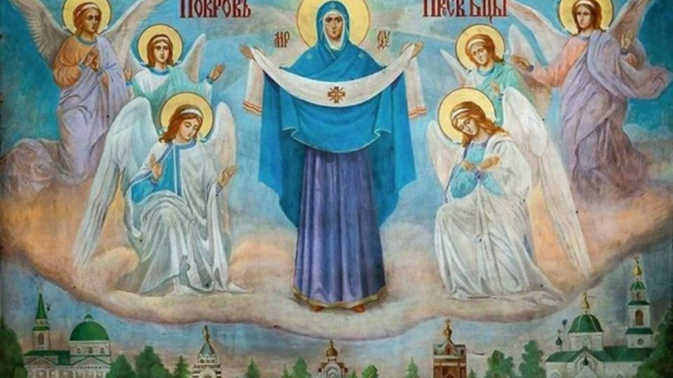 Покров на Пресвета Богородица, обичаите налагаат жените да го направат ова