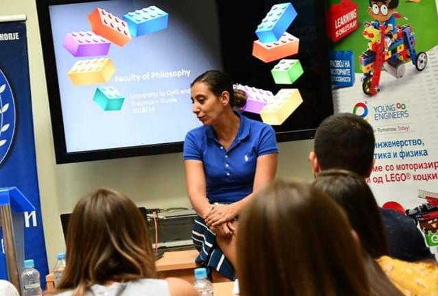 Децата со попреченост во Македонија ќе учат преку лего коцки