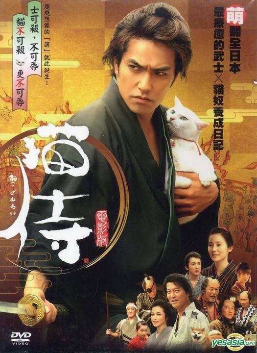 13. издание на Недела на јапонски филм, годинава во Скопје и во Битола