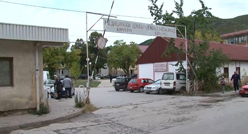 Ваква болница нема до југ сè до супсахарска Африка: На едно место во болницата во Кичево се вршат и породувања и операции!