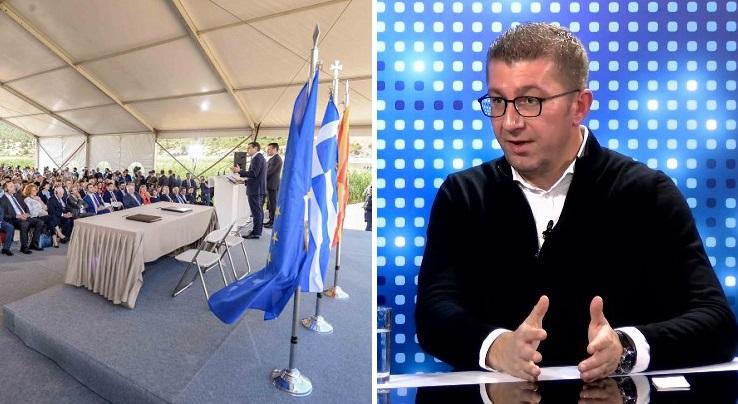 Мицкоски: Договорите на Заев не го решија нашиот проблем, ни донесоа нови