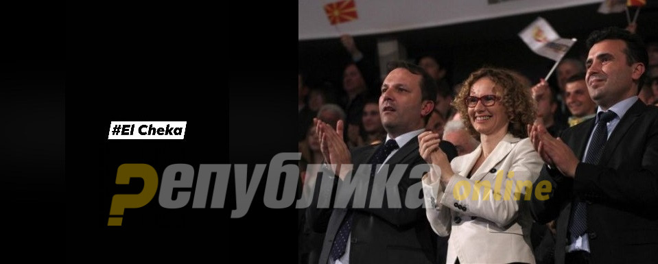 Аудио бомба за Шекеринска: Дали Рускоска ќе ја повика да одговара за противправно влијанија врз членнови на ДИК?