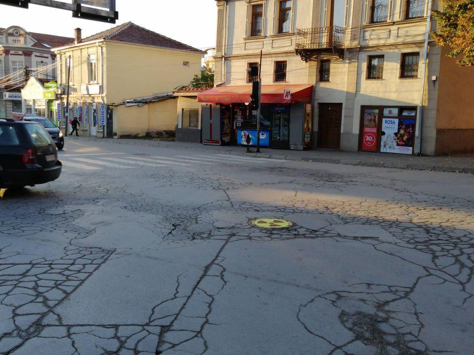 Нова герила акција во Битола, градот се разбуди со морничаво предупредување