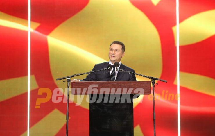 Груевски: Нека е честит и вечен празникот на македонската револуционерна борба! Нека е вечна Македонија!