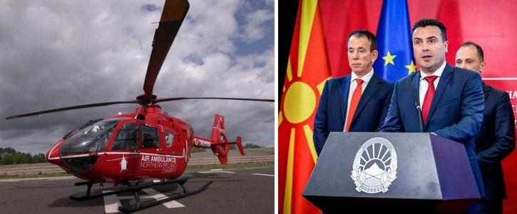 Фирма основана 24 дена пред тендерот ќе стопанисува со двата хеликоптери за спасување