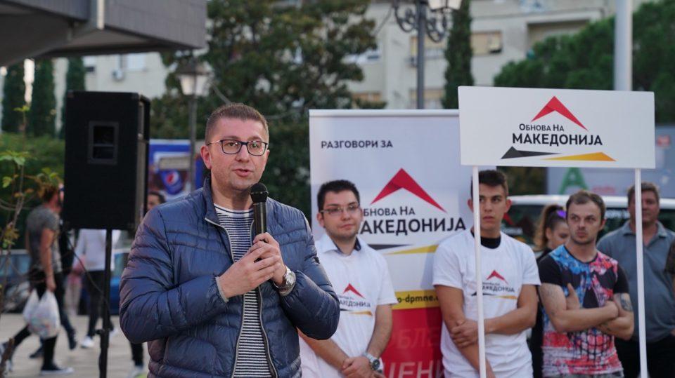 Мицкоски: Од денеска обединети и на улица!