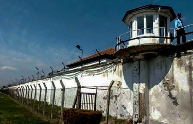 Почина затвореник во затворот Идризово
