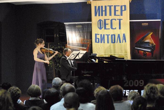 """Отворен """"Интерфест Битола 2019"""", репертоарот покус за 5 концерти поради намален буџет од Министерство за култура"""