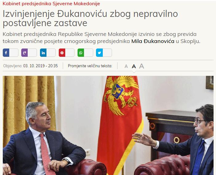 Не ни оди со знамињата: Пендаровски му се извини на Ѓукановиќ за неправилно поставеното знаме