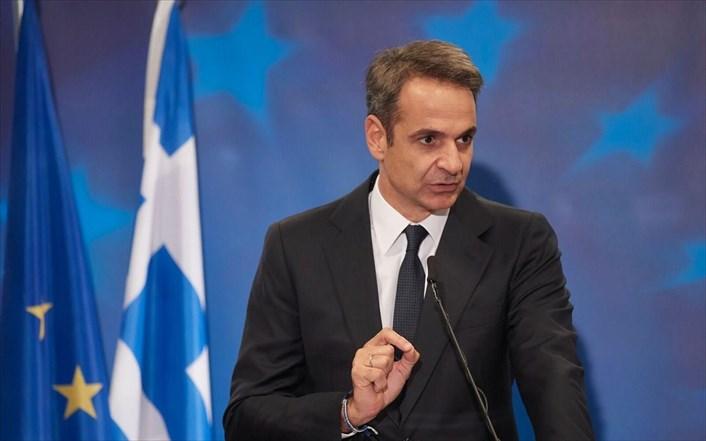 Мицотакис бара почитување на Преспанскиот договор од Македонија
