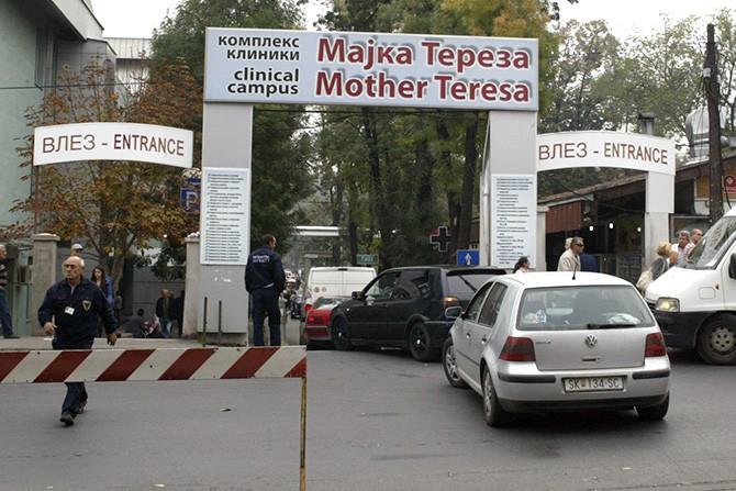 Македонија 90-та во светот според подготвеноста да одговори на епидемија