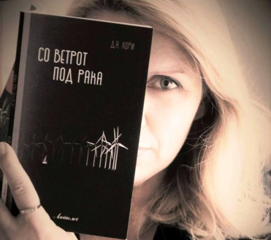 """Долорес Атанасова-Лори ја доби наградата """"Тодор Чаловски"""""""