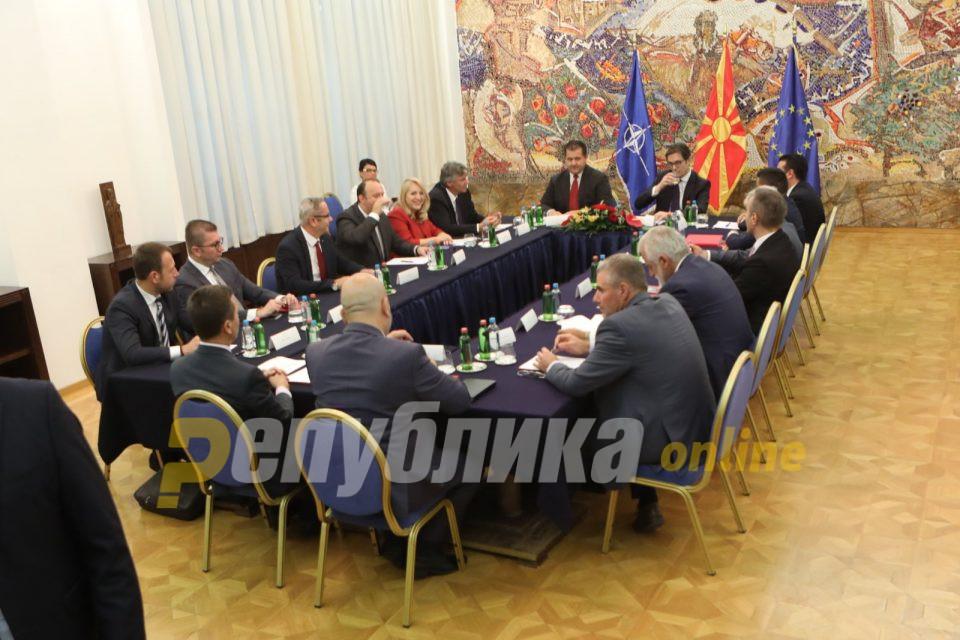 Лидерите без телефони на лидерската средба