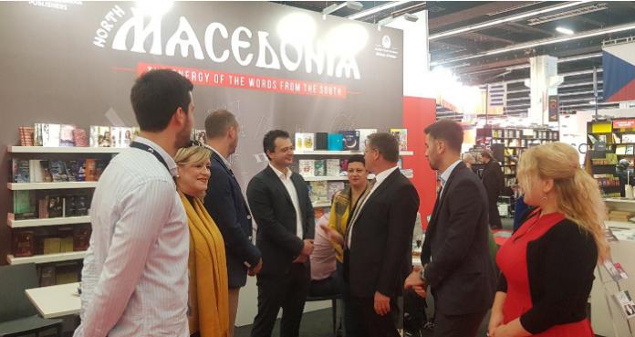 Македонски ден вчера на Саемот на книгата во Франкфурт