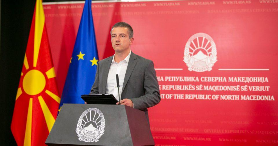Манчевски го претстави Централниот регистар на население