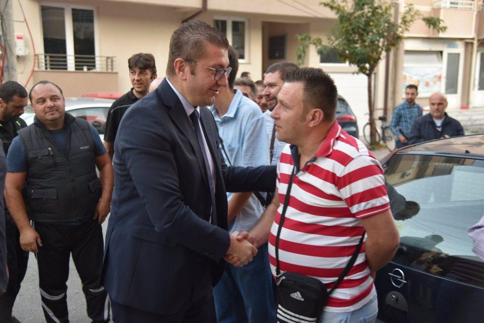 ВМРО-ДПМНЕ ги отвора штабовите за граѓаните