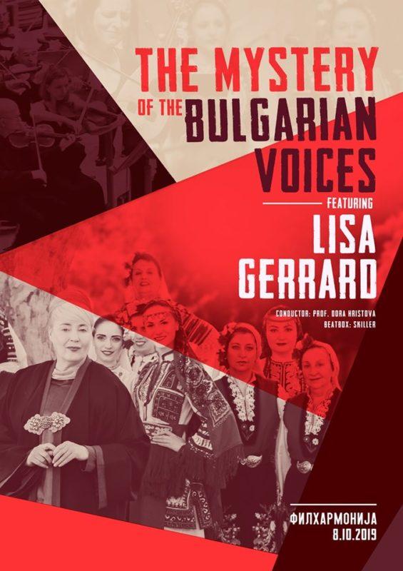 Лиза Џерард и бугарски женски хор вечерва настапуваат во Филхармонија