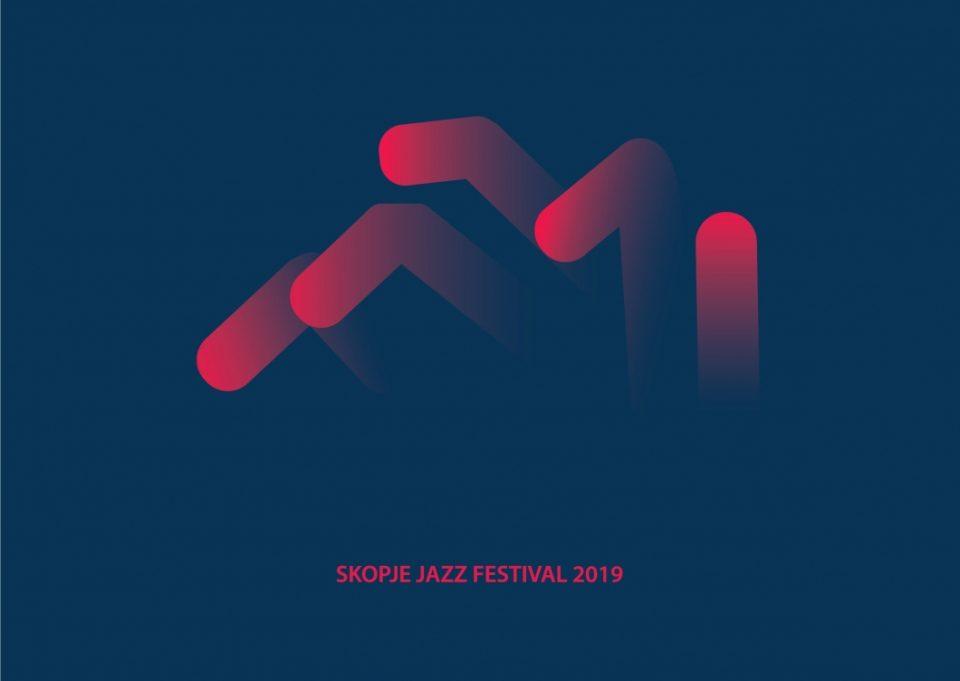 Дејвид Торн и Фред Фрит вечерва го отвораат 38. издание на Скопскиот џез фестивал