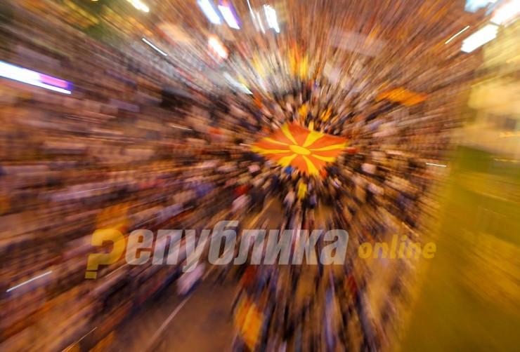 Честит 23 Октомври ВЕЛИГДЕН на слободата на МАКЕДОНИЈА