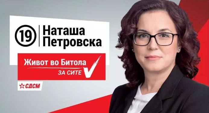 Градоначалничката на Битола: Верувајте ми, доаѓам од партија на чие чело е нашиот лидер Заев!