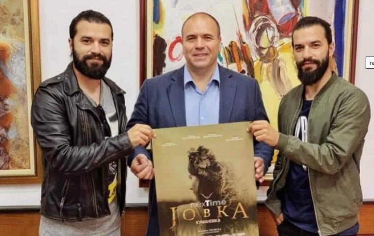 """Место општина Куманово, ,,Екстра меин"""" ја платил новата обработка на ,,Некст Тајм"""""""