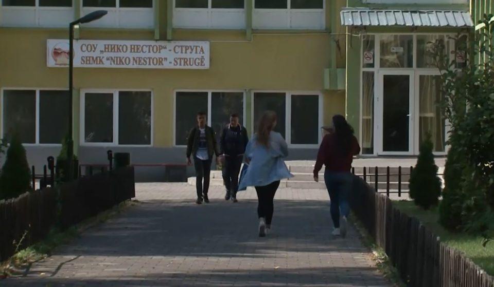 """Претепан ученик и вработена во """"Нико Нестор"""" во Струга"""