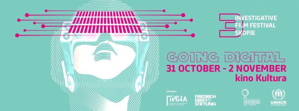 """Трето издание на Истражувачкиот филмски фестивал – Скопје со поглед """"Кон дигиталното"""""""