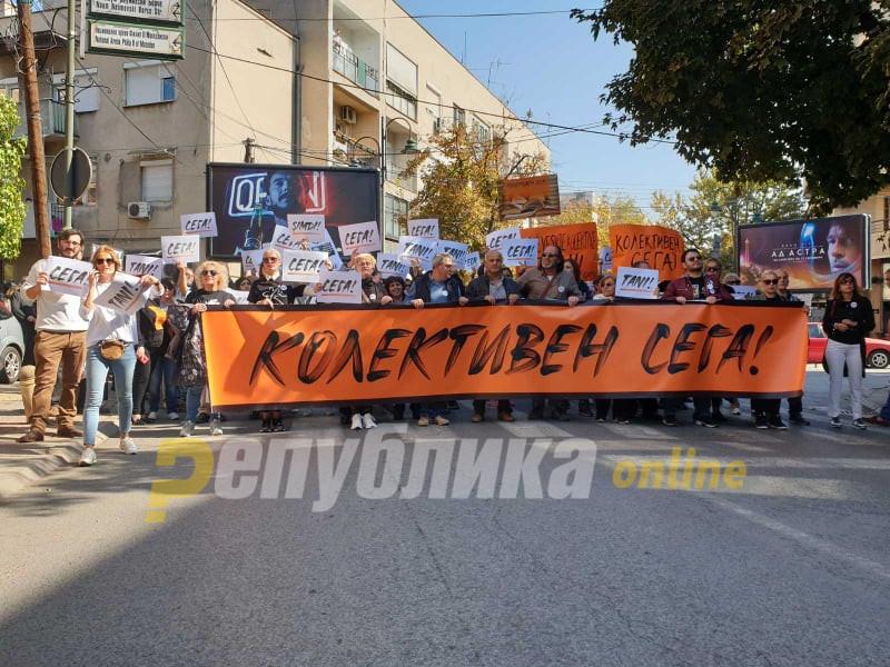Поради непотпишување на колективен договор: Синдикатот на култура започнува штрајк