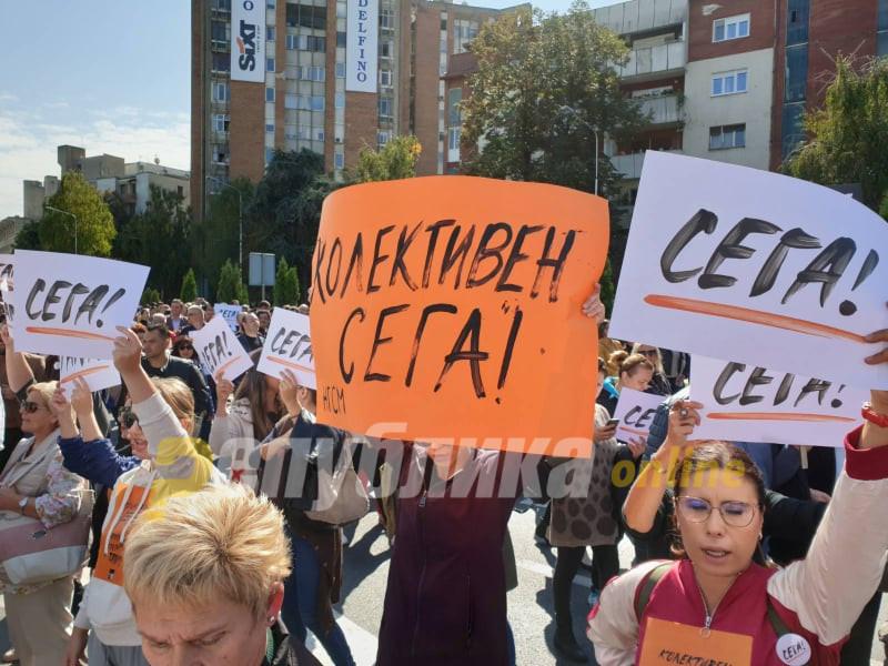 Синдикатот на културата утре со предупредувачки штрајк поради колективниот договор