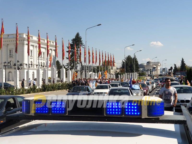 Независниот синдикат на полицијата на протест пред Влада
