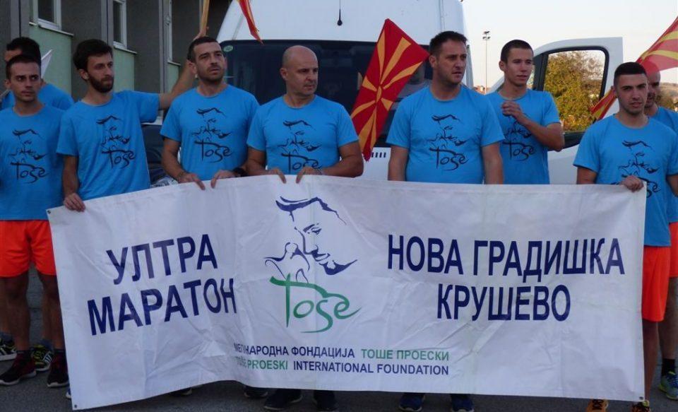 Утре во Крушево ќе пристигнат маратонците кои за Тоше трчаат од Нова Градишка