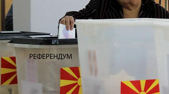 Зеколи: Aко им беше лесно да прогласат пропаднат Рeферeндум за успешен, колку ќе им треба украдени избори да прогласат за фeр и дeмократски?