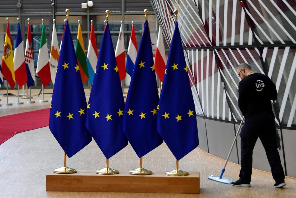 Вонреден самит на ЕУ
