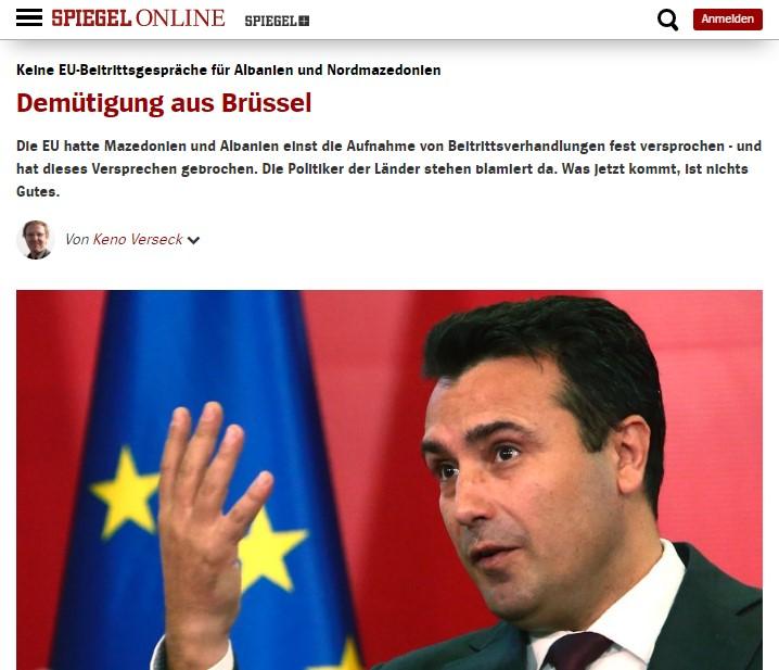 """""""Шпигел"""": ЕУ го прекрши ветувањето, политичките последици можат да бидат сериозни"""