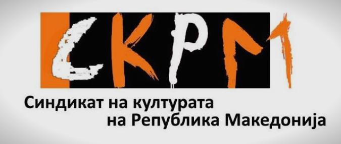 Протестен марш на Синдикатот на културата