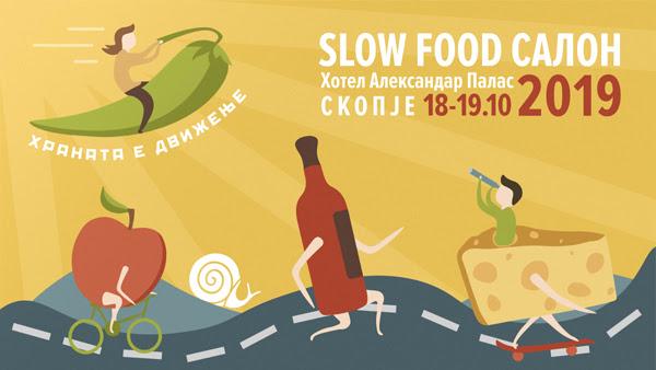 """Во Скопје ќе се одржи првиот Слоу фуд салон под мотото """"Храната е движење"""""""