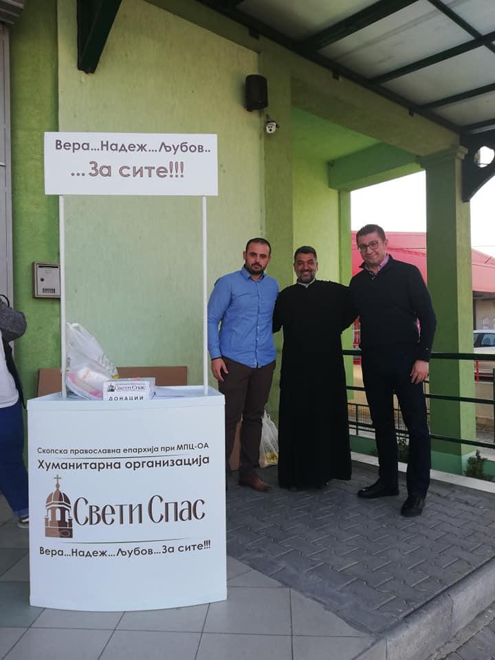 Хуман гест: Мицкоски донираше храна за социјално загрозените