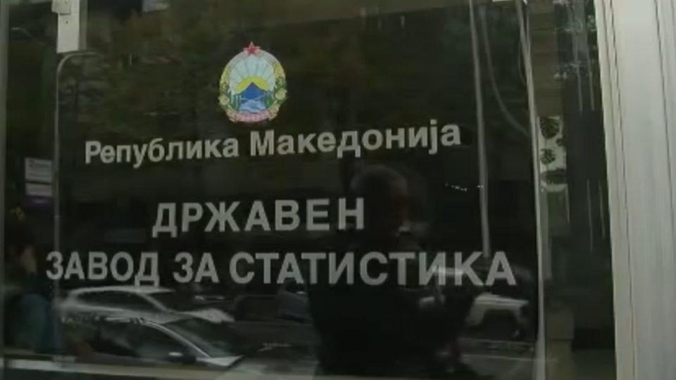 Државниот завод за статистика ќе поднесе тужба против Мицкоски и ВМРО ДПМНЕ за клевета