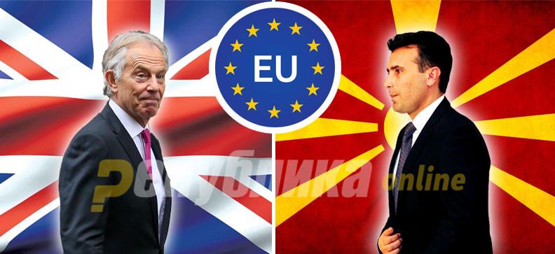 По 14 години кандидати: Велика Британија излегува од ЕУ, ние уште го чекаме датумот