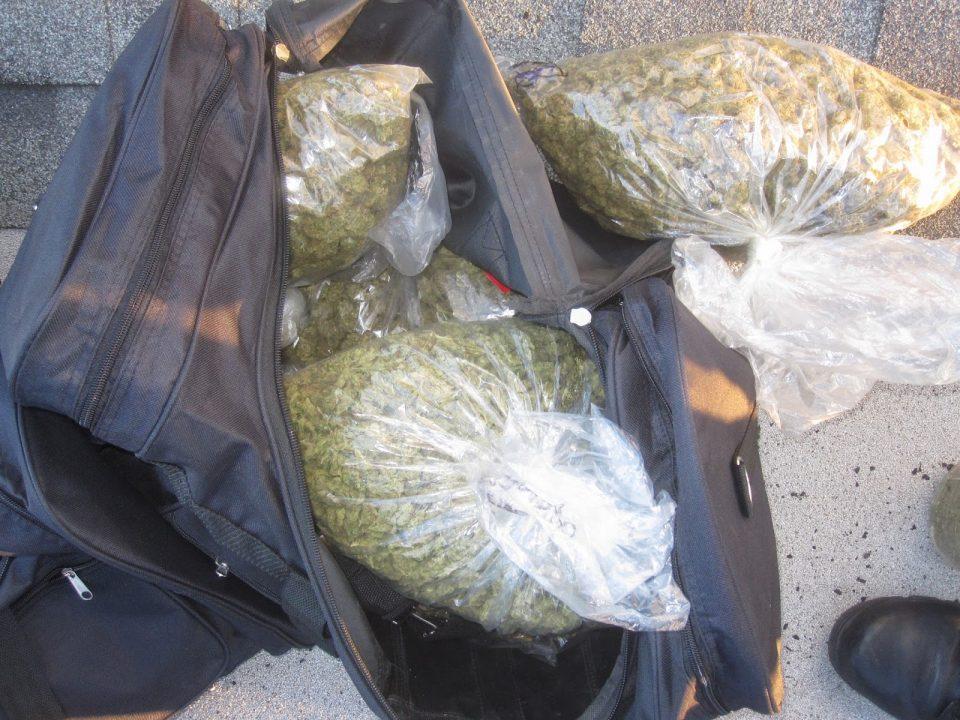 Tорба со марихуана пронајдена на патот кај Ќафасан