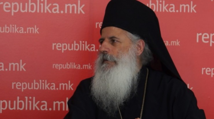 Владика Петар: Има расположение во Цариградската Патријаршија да почнат официјални разговори