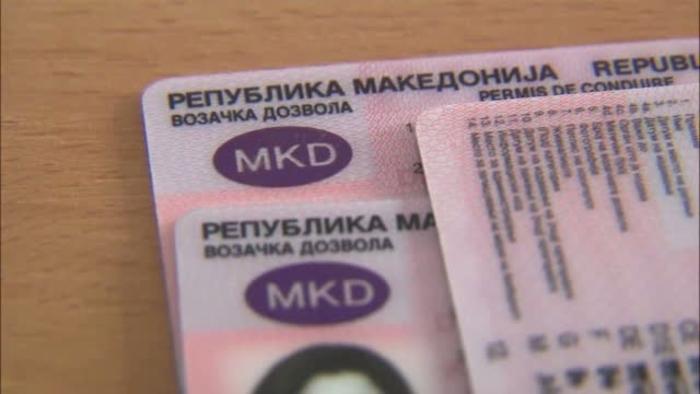 Шведска не ги признава македонските возачки дозволи: Печалбарите губат работа поради тоа