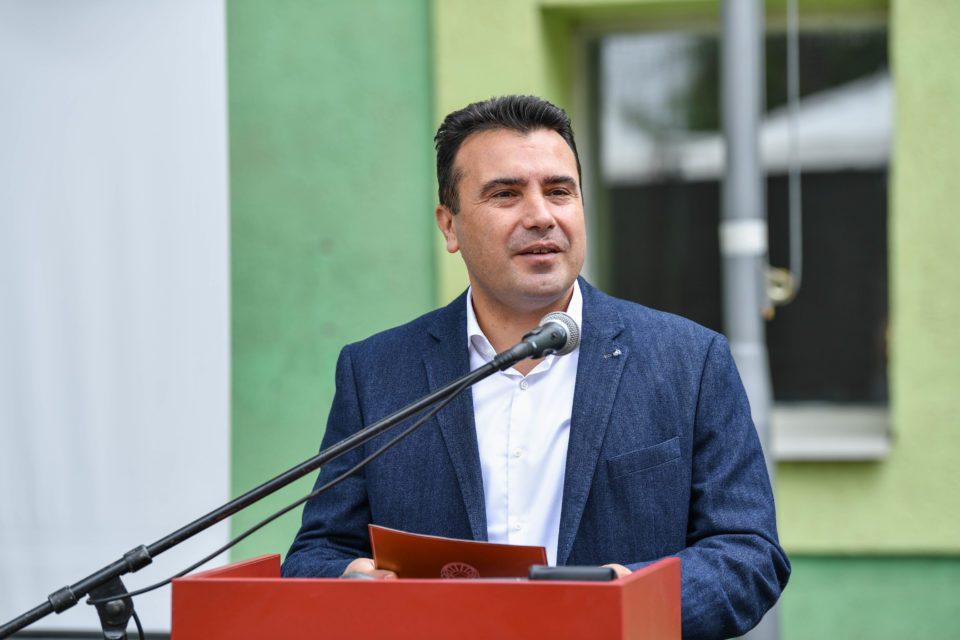 Заев на отворањето на новата зграда во Лозово: Да се фокусираме на локалните политики