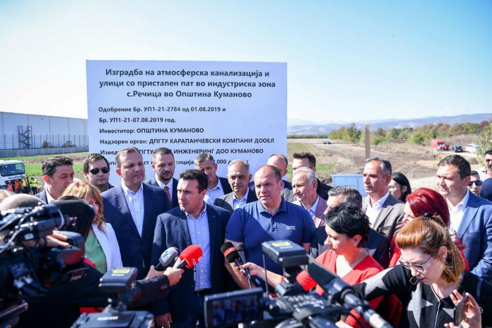 Заев ветува инвестиции во изборна година